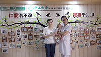 夫妻俩都患病,同诊同治3个月怀孕