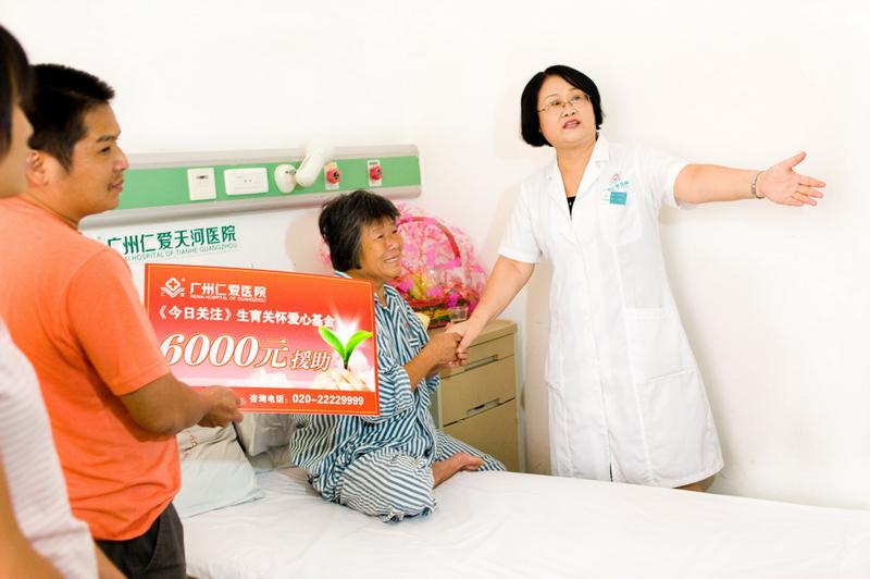 大玩家彩票院长郑际兰代表院方将6000元援助金送到邓玉英手中